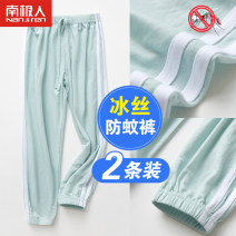 trousers NGGGN neutral summer trousers Korean version There are models in the real shooting Knickerbockers Leather belt middle-waisted nylon Don't open the crotch Polyamide fiber (nylon) 50% viscose fiber (viscose) 50% NFT6T8264452 Class A NFT6T8264452 Spring 2021 Chinese Mainland Zhejiang Province