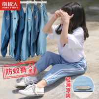 trousers NGGGN neutral 100cm 110cm 120cm 130cm 140cm 150cm 160cm spring trousers leisure time No model Jeans Leather belt middle-waisted Pure cotton (100% content) Don't open the crotch Cotton 100% NFT6T125787 Class A NFT6T125787 Spring 2021 2, 3, 4, 5, 6, 7, 8, 10, 11, 12, 13, 14 Chinese Mainland