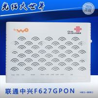 ADSL modem / broadband cat ZTE / ZTE ZTE F627za ZTE 623 изменяет двухканальный порт 627za ZTE 627 19-6467-162738 F627