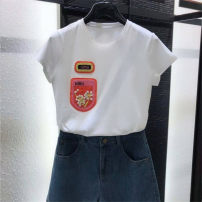 T-shirt White (orange beads), white (red beads) Two, three, four, five, six Spring 2021 Short sleeve Crew neck Self cultivation routine commute cotton 86% (inclusive) -95% (inclusive) Simplicity other Brother amashi