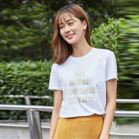 T-shirt White, black Two, three, four, five Spring 2021 Short sleeve Crew neck Self cultivation routine commute cotton 86% (inclusive) -95% (inclusive) Simplicity other Brother amashi