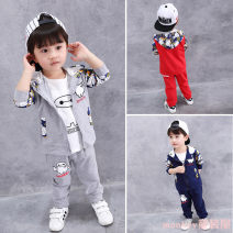 suit Other / other male spring and autumn leisure time other 3 pieces routine There are models in the real shooting Socket nothing Cartoon animation cotton children Expression of love Cotton 95% polyester 5%