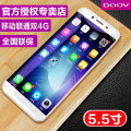 mobile phone Champagne saga V9 gold saga V9 rose gold 1+16GB2+16GB3+32GB Package 2 Chinese Mainland Doov / Dawei V15 Dual card multimode 2GB Effective two thousand and seventeen trillion and eleven billion six hundred and six million nine hundred and sixty thousand and twenty-four V15