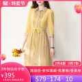 Dress Spring 2021 yellow S M L XL Mid length dress singleton  elbow sleeve commute middle-waisted Others 30-34 years old Hong beiti Ol style L1N11286 More than 95% polyester fiber Polyester 100% Pure e-commerce (online only)