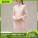 Dress Spring 2021 S M L XL Mid length dress singleton  Long sleeves commute Pile collar High waist Solid color Single row two buttons other pagoda sleeve Others 30-34 years old Type H Hong beiti Simplicity Lace up More than 95% polyester fiber Polyester 100%