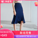 skirt Summer 2021 S M L XL Tibetan blue Mid length dress commute Natural waist Irregular Solid color 30-34 years old More than 95% Hong beiti polyester fiber Ol style Polyester 100% Same model in shopping mall (sold online and offline)