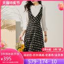 Fashion suit Summer 2021 S M L XL White dots on black background (top + skirt) 25-35 years old Hong beiti Z1N24504 Viscose fiber (viscose fiber) 72% polyester fiber 17% polyurethane elastic fiber (spandex) 11% Pure e-commerce (online only)