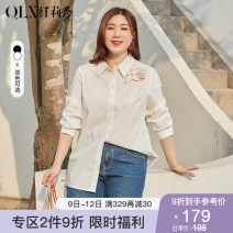 Women's large Summer 2021 Off white black off white black XL 2XL 3XL 4XL 5XL 6XL shirt singleton  commute Self cultivation moderate Cardigan Short sleeve Solid color Korean version Medium length Cotton others Three dimensional cutting QLXQG1568SCR Delicate and beautiful 25-29 years old