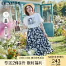 Women's large Summer 2021 Black black XL 2XL 3XL 4XL 5XL 6XL Two piece set commute Self cultivation moderate Short sleeve Korean version Crew neck routine cotton Three dimensional cutting Delicate and beautiful 25-29 years old 96% and above Medium length Cotton 100% Pure e-commerce (online only)