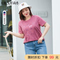 Women's large Summer 2021 XL 2XL 3XL 4XL 5XL 6XL T-shirt singleton  commute Self cultivation moderate Socket Short sleeve Korean version Crew neck routine cotton Three dimensional cutting Delicate and beautiful 25-29 years old 96% and above Cotton 100% Pure e-commerce (online only)