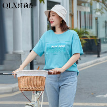 Women's large Summer 2021 Blue - Blue XL 2XL 3XL 4XL 5XL 6XL T-shirt singleton  commute easy moderate Socket Short sleeve Korean version Crew neck routine cotton Three dimensional cutting QLXQG1071HCI Delicate and beautiful 25-29 years old 96% and above Cotton 100% Pure e-commerce (online only)