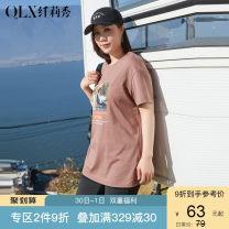 Women's large Spring 2021 Black (T-shirt) light coffee (T-shirt) black (pants) dark gray (pants) black (T-shirt) - light coffee (T-shirt) - Black (pants) - dark gray (pants)- XL 2XL 3XL 4XL 5XL 6XL singleton  commute Self cultivation moderate Short sleeve Korean version Crew neck routine other QB777