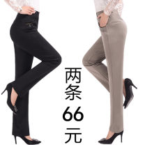 Middle aged and old women's wear trousers Summer 2018 leisure time Straight tube singleton  Solid color 40-49 years old moderate Diamond inlay Other / other routine trousers