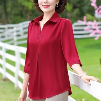 Middle aged and old women's wear Summer 2020 noble shirt Straight cylinder singleton  Solid color 50-59 years old Socket thin Polo collar routine routine Button other 81% (inclusive) - 90% (inclusive) three quarter sleeve