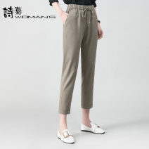 Casual pants Green (presale 4.5 delivery) M L XL 2XL 3XL Spring 2020 Ninth pants Haren pants Natural waist Versatile Thin money A1118-225 Shiyan fashion Viscose fiber (viscose fiber) 46.2% polyester fiber 44.1% polyamide fiber (nylon) 7.2% polyurethane elastic fiber (spandex) 2.5%