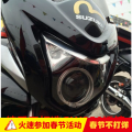 Xenon lamp for motorcycle Asia-Pacific KT Bulb assembly Practical package peace of mind package GW headlamp assembly replaced with Hanlei lamp to increase devil's eye GW250