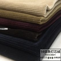 Fabric / fabric / handmade DIY fabric cotton Beige [one meter cloth price], camel [one meter cloth price], dark red [one meter cloth price], deep coffee [one meter cloth price], deep Zhanqing [one meter cloth price], black [one meter cloth price] Loose shear rice stripe printing and dyeing clothing