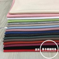 Fabric / fabric / handmade DIY fabric cotton Loose shear rice stripe printing and dyeing clothing Japan and South Korea 91% (inclusive) - 100% (exclusive)