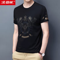 T-shirt A191 Silk 95% cotton 5% youth routine tide Short sleeve thin Other leisure Fashion City Self cultivation Beijirog / polar fleece Crew neck summer Solid color cotton 3D effect International brands Quick drying Embroidery, hot drilling, printing Non iron treatment Ice silk More than 95% 2021