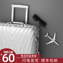 suitcase trunk strong durable Draw bar box Universal wheel 20 small-scale boarding female male password Suitcase 24 inch