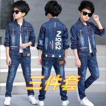 Sweater Youth fashion Others 62 jeans jacket + pants, violin jacket + pants two-piece set, red hat jacket + pants two-piece set, [violin jacket + pants + T-shirt] three-piece set, [red hat jacket + pants + T-shirt] three-piece set, [62 jacket + pants + T-shirt] three-piece set other Socket male other