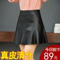 skirt Autumn 2020 S,M,L,XL,2XL,3XL black Short skirt sexy High waist Umbrella skirt Solid color Type A Sheepskin Sheepskin Lotus leaf edge