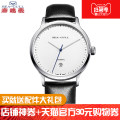 Wristwatch Seagull Watch National joint guarantee Mechanical movement - automatic mechanical movement male other domestic 5ATM stainless steel 10mm