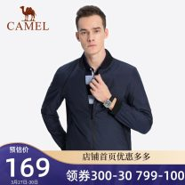 Jacket Camel Fashion City M L XL XXL XXXL thin Self cultivation Other leisure Polyester 100% Long sleeves Wear out Baseball collar Business Casual youth routine Zipper placket Rib hem Closing sleeve polyester fiber Spring of 2018 Rib bottom pendulum Zipper bag