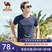 T-shirt other routine M L XL XXL XXXL Camel Short sleeve Crew neck standard daily youth routine Basic public Knitted fabric Summer of 2019 Solid color Embossing Brand logo Same model in shopping mall (sold online and offline)