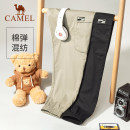 Casual pants Camel other M L XL XXL XXXL routine trousers Other leisure Straight cylinder Micro bomb youth Business Casual 2021 middle-waisted Little feet Solid color other Spring 2021 Same model in shopping mall (sold online and offline)