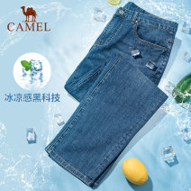 Jeans Fashion City Camel 30 31 32 33 34 35 36 38 Xbx485133, light blue 1 routine Micro bomb Regular denim XBX485133 trousers Cotton 78.8% polyester 20% polyurethane elastic fiber (spandex) 1.2% youth middle-waisted Fitting straight tube Business Casual 2021 Straight foot zipper Enzyme washing