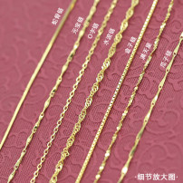 Necklace Silver ornaments 30-39.99 yuan other brand new Original design female goods in stock no Online gathering features 21cm (inclusive) - 50cm (inclusive) no nothing Not inlaid other Snake bone chain Silver and gold plating