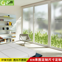 Ceramic tile / glass paste 1 tablet other Small medium large super large super small rice Plants and flowers D39 - cool in summer Countryside