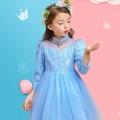 Dress Blue (new stock) pink (fashion lace) Dan Beecher female Nylon 70.6% polyester 18.6% polyurethane elastic fiber (spandex) 10.8% spring and autumn