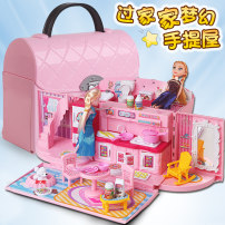 House toys 3 years old, 4 years old, 5 years old, 6 years old, 7 years old, 8 years old, 9 years old, 10 years old, 11 years old, 12 years old Other / other Princess wardrobe (2 dolls) dream kitchen (2 dolls) princess wardrobe (4 dolls) dream kitchen (4 dolls) Plastic Simulation room / furniture Yes