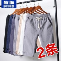 Casual pants Others Youth fashion Khaki, white, qf188 two pack jlqc white + Khaki 5XL,4XL,3XL,2XL,XL,L,M routine Cropped Trousers sandy beach Straight cylinder No bullet summer teenagers Chinese style 2021 Medium low back Straight cylinder Tapered pants Different color car line washing Solid color