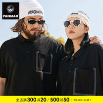 Polo shirt Panmax / PAN Max Youth fashion routine black M L XL 2XL 3XL 4XL 5XL easy Other leisure summer Short sleeve PBAS-PL0008 tide routine Large size Cotton 94% polyurethane elastic fiber (spandex) 6% other cotton Spring 2021 Pure e-commerce (online only) 90% (inclusive) - 95% (inclusive)