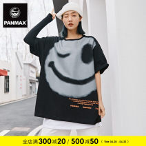 T-shirt Youth fashion black routine M L XL 2XL 3XL 4XL 5XL Panmax / PAN Max Short sleeve Crew neck easy Other leisure summer PBAS - TS0035 Cotton 100% youth routine tide other Spring 2021 Solid color cotton other Pure e-commerce (online only) More than 95%