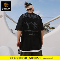 T-shirt Youth fashion black routine M L XL 2XL 3XL 4XL 5XL Panmax / PAN Max Short sleeve Crew neck easy Other leisure summer PBAS-TS7020 Cotton 100% youth routine tide other Spring 2021 other cotton other Pure e-commerce (online only) More than 95%