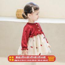 Dress Red without velvet, red with velvet, pink summer, yellow summer female Ah, Mila 73cm,80cm,90cm,100cm,110cm,120cm Cotton 100% spring and autumn princess Long sleeves Solid color Pure cotton (100% cotton content) A-line skirt ALY187