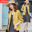 suit Summer 2021 White (medium sleeve suit) green (medium sleeve suit) yellow (medium sleeve suit) black (dress) S M L XL XXL XXXL XXXXL routine Self cultivation Half open collar A button commute routine Solid color GA6139KR88275CH 25-29 years old 91% (inclusive) - 95% (inclusive) polyester fiber
