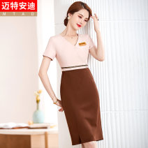 Dress Summer 2021 Pink (dress) blue (dress) S M L XL 2XL 3XL 4XL Middle-skirt singleton  Short sleeve commute V-neck middle-waisted Solid color zipper A-line skirt routine Others 25-29 years old Type H Mrtteadis / Andy Mette Korean version zipper GA6139KCAH2118CH More than 95% polyester fiber
