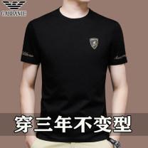 T-shirt Fashion City 8604 ᦇ blue, 8604 ᦇ army green, 8604 ᦇ black, 8604 ᦇ white, 8601 ᦇ black, 8601 ᦇ white, 8601 ᦇ green, 8601 ᦇ orange, d-6844 black, d-6844 blue, d-2128 black, d-2128 blue, d-2128 white, d-2128 apricot, d-1256 black, d-1256 blue, d-948 black, d-948 blue, d-948 gray thin Chiamania