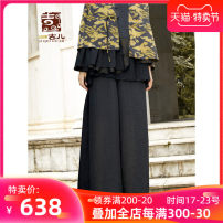 Casual pants black S M L XL Autumn 2020 Ninth pants Wide leg pants Natural waist commute G203K004 Jiqiu Gul ethnic style Polyester 100% Same model in shopping mall (sold online and offline)
