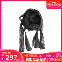 Scarf / silk scarf / Shawl other black / flower spring and autumn female Neckline keep warm Chinese style rectangle youth Color matching tassels Jiqiu Gul G211W002 Spring 2021 yes
