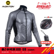 Cycling wear one hundred and thirteen million one hundred and twelve thousand and two Smlxlxxlxxxl Monton Молодежь one thousand and nineteen Осень и зима Рейдовый плащ / пончо Лето 2013