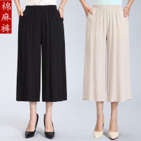 Casual pants Black, white, red, Navy, green XL,2XL,3XL,4XL Summer 2020 Cropped Trousers Wide leg pants High waist Versatile Thin money 40-49 years old 51% (inclusive) - 70% (inclusive) pocket