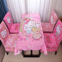 Tablecloth / table flag / chair cover / cushion Cartoon