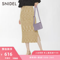 skirt Spring 2020 F Mid length dress Natural waist More than 95% SNIDEL other Other 100% Same model in shopping mall (sold online and offline)