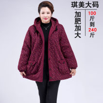Middle aged and old women's wear Winter 2020, autumn 2020 XL [recommended for 90-105 kg, XXL [105-125 kg, 3XL, 4XL, 145-165 kg, 5XL, 6xl, 185-205 kg, 7XL, 225-245, 4XL leisure time Jacket / jacket easy singleton  other 50-59 years old Cardigan thick Hood Medium length (length 50-70cm) routine Button
